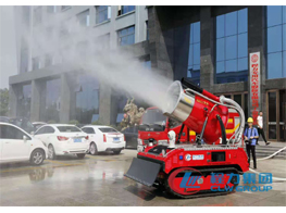 ATV Tracked Fire Safety Fighting Robot With Water Cannon