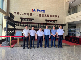 Chengli group and BYD reached the strategic cooperation on new energy vehicles