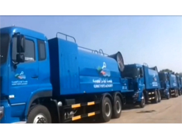 Chengli Speical Automobile Co 10 unit dongfeng disinfection truck we send to kuwait ports authority