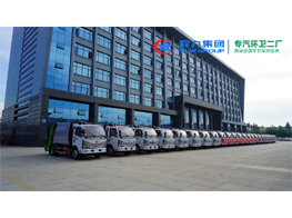 Chengli Special Automobile Co Ltd 25 unit compactor garbage truck we ship to Mongolia