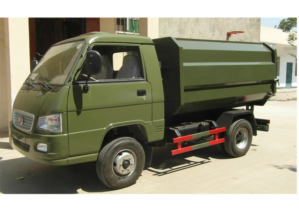 Forland Side Loading Compactor Garbage Truck